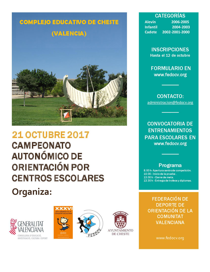 CACEO 2017